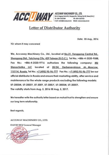 Letter of Distributor Authority__2016.08.05.